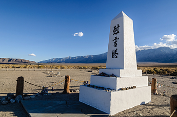 Manzanar National Historical Site